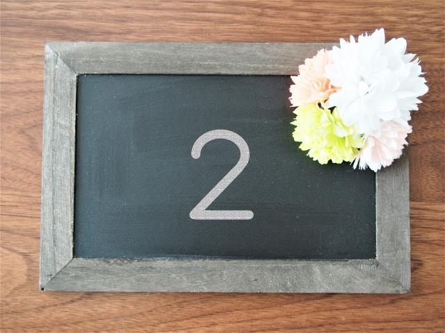 数字(2)花